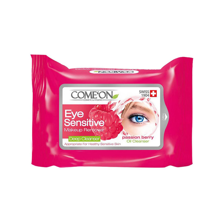دستمال مرطوب پاک کننده آرایش چشم کامان 10 عددی