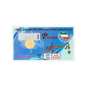 سکه طلا  پارسیان مدل A419