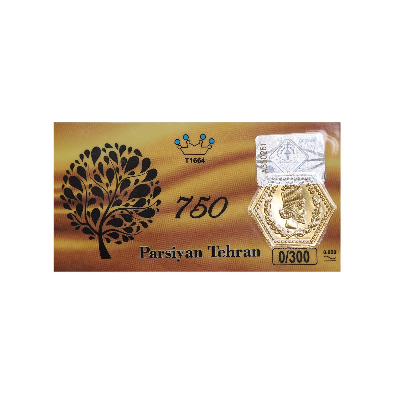 سکه طلا پارسیان مدل P300