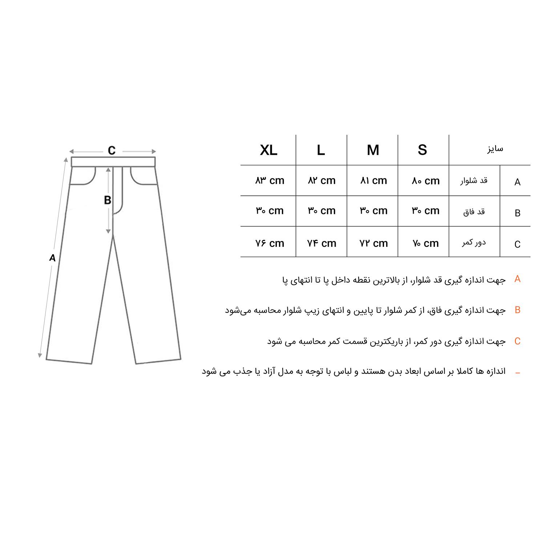 شلوار پارچه ای زنانه کد LNZ 94