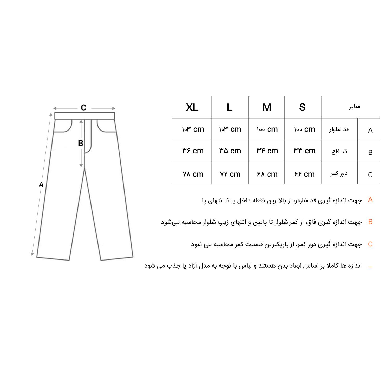 شلوار پارچه ای زنانه کد LNZ 110