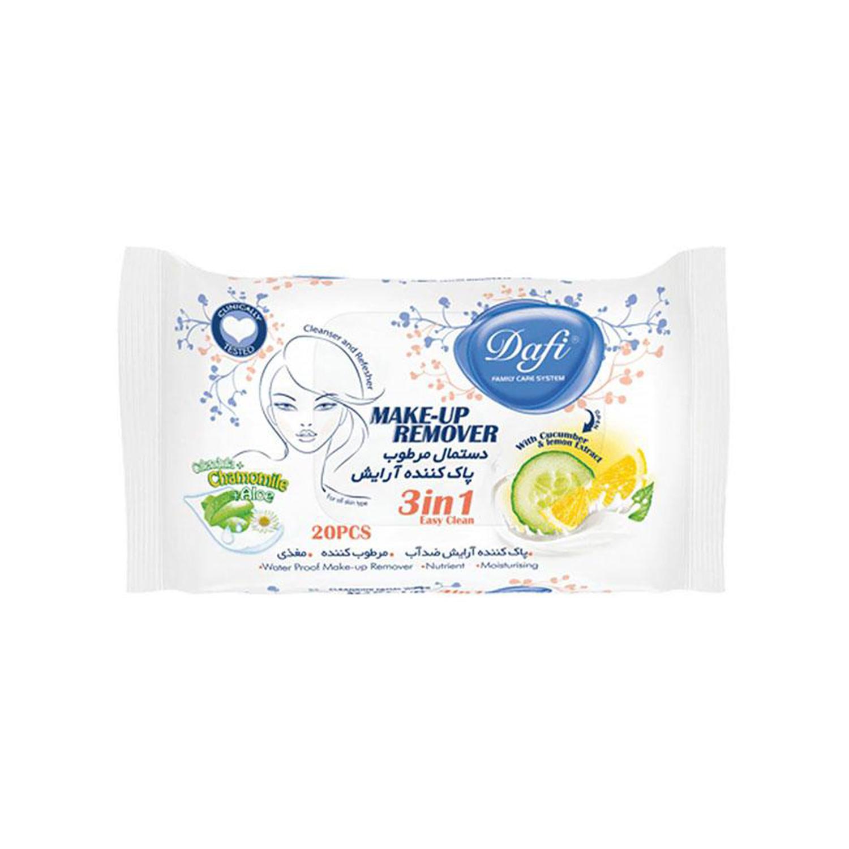 دستمال مرطوب پاک کننده آرایش دافی مدل 3in1 بسته 20 عددی