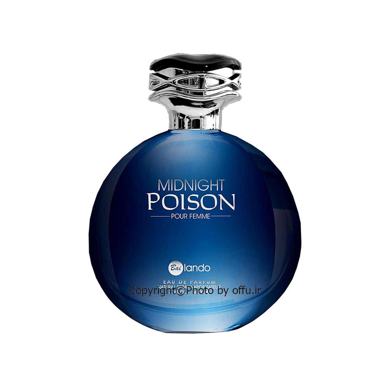 عطر زنانه بایلندو مدل Midnight Poison حجم 100 میلی لیتر
