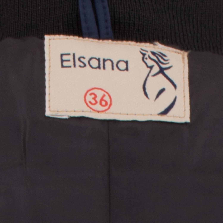 کاپشن زنانه السانا مدل شادیا کد 76004