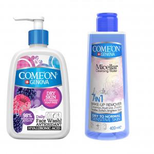 ژل شستشوی صورت کامان مناسب پوست خشک به همراه محلول پاک کننده آرایش صورت کامان مدل 7In1 - Dry & Normal Skin