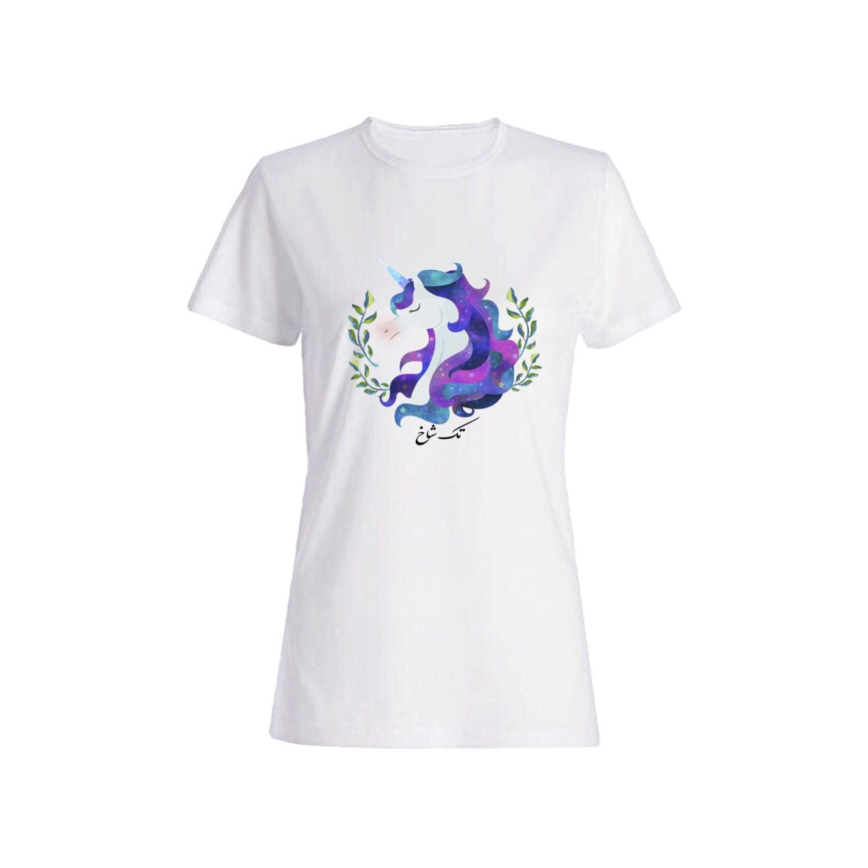 تی شرت نخی زنانه طرح اسب تک شاخ کد a0118