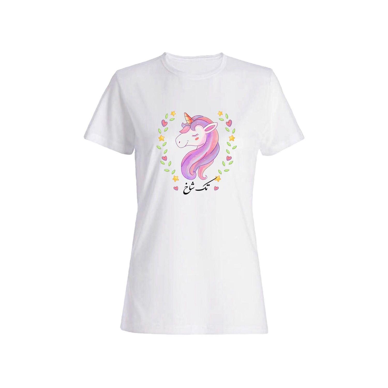 تی شرت نخی زنانه طرح اسب تک شاخ کد a0113