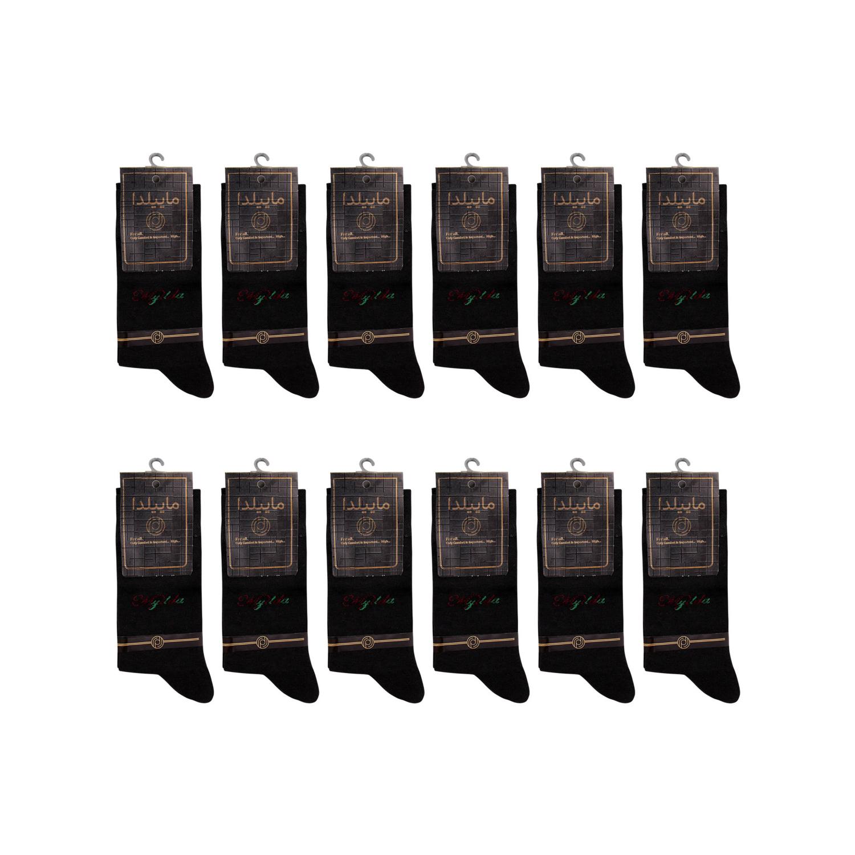 جوراب نخی مردانه ماییلدا مدل 3628-118-B بسته 12 عددی