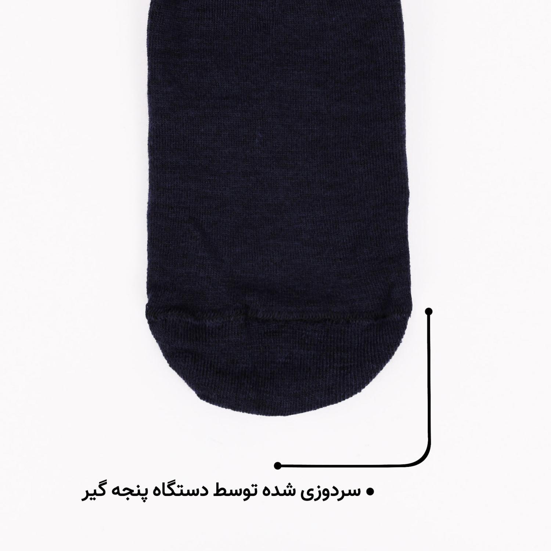 جوراب نخی مردانه ماییلدا مدل 3628-118-N بسته 4 عددی
