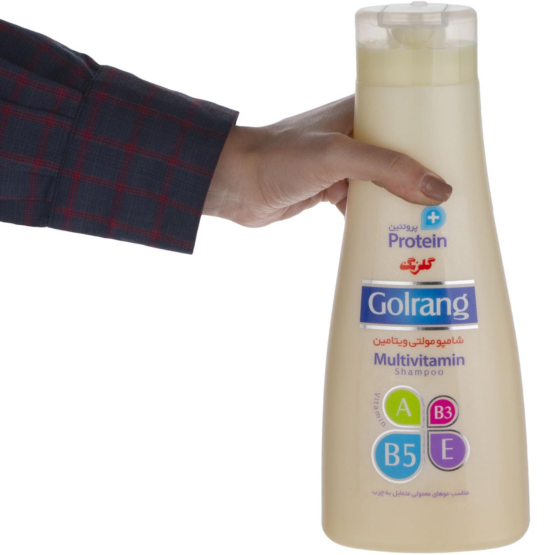 شامپو مولتی ویتامین گلرنگ سری Plus Protein مدل Oily Hair وزن 900 گرم
