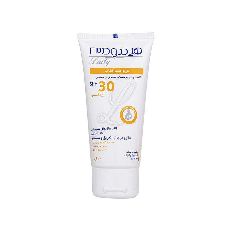 کرم ضد آفتاب رنگی هیدرودرم مدل Normal & Sensitive skins SPF30 وزن 50 گرم - رنگ طبیعی