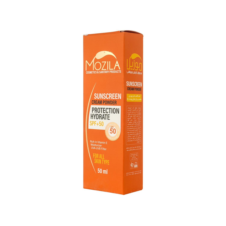 کرم ضد آفتاب کرم پودری موزیلا SPF 50 مناسب انواع پوست حجم 50 میلی لیتر