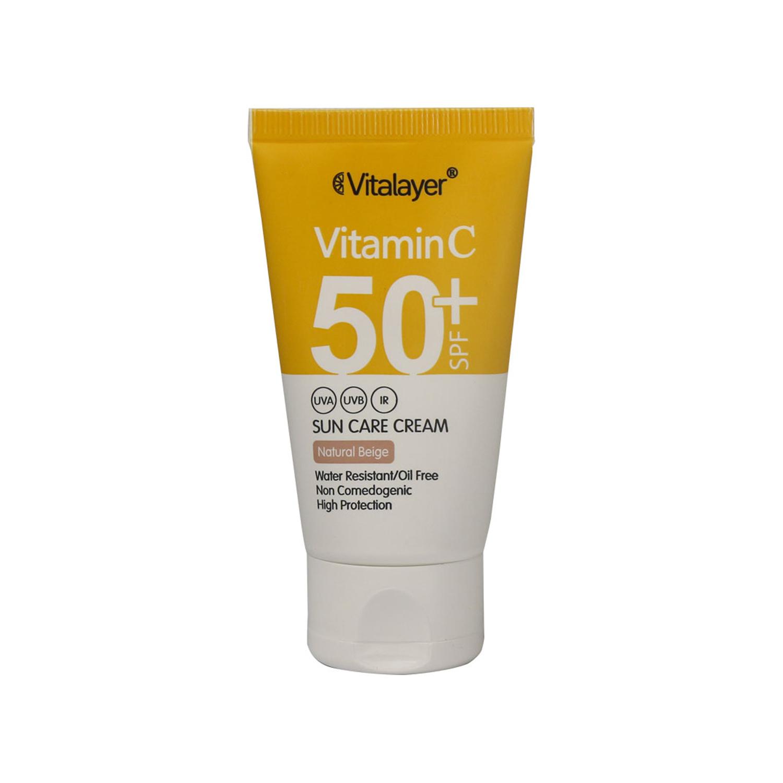 کرم ضد آفتاب ویتالیر مدل ویتامین C حجم 40 میلی لیتر - بژ طبیعی